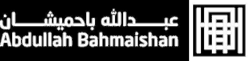 شعار عبدالله باحميشان